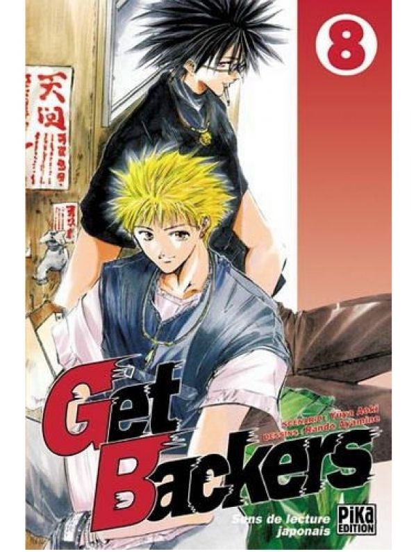 get backers t02